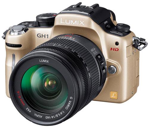 panasonic-gh1-1080p