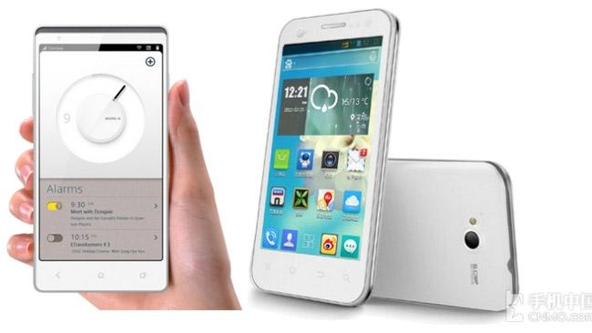 china-new-phones1
