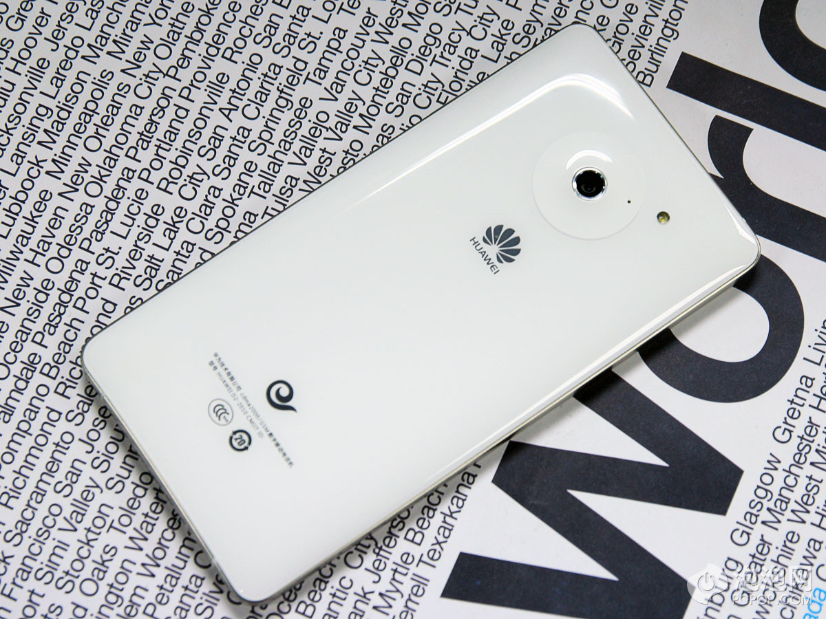 New-Photos-of-White-Huawei-Ascend-D2-Emerge-4