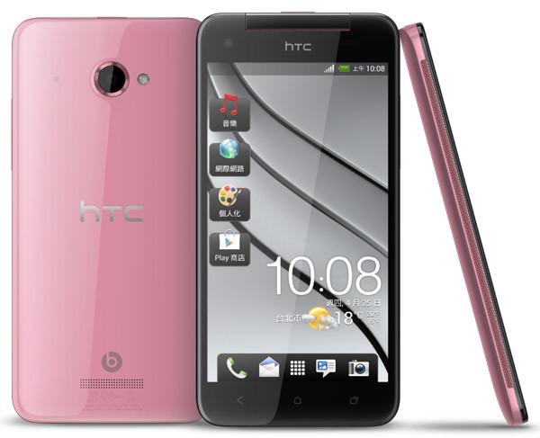 HTC-Butterfly