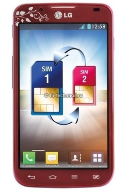 LG Optimus L7 II Flowery Limited Edition