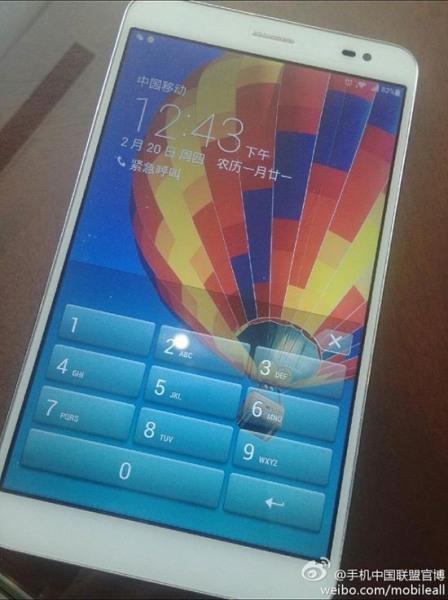 Huawei-MediaPad-X1-1