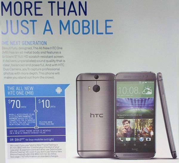 All New HTC One | Efectos