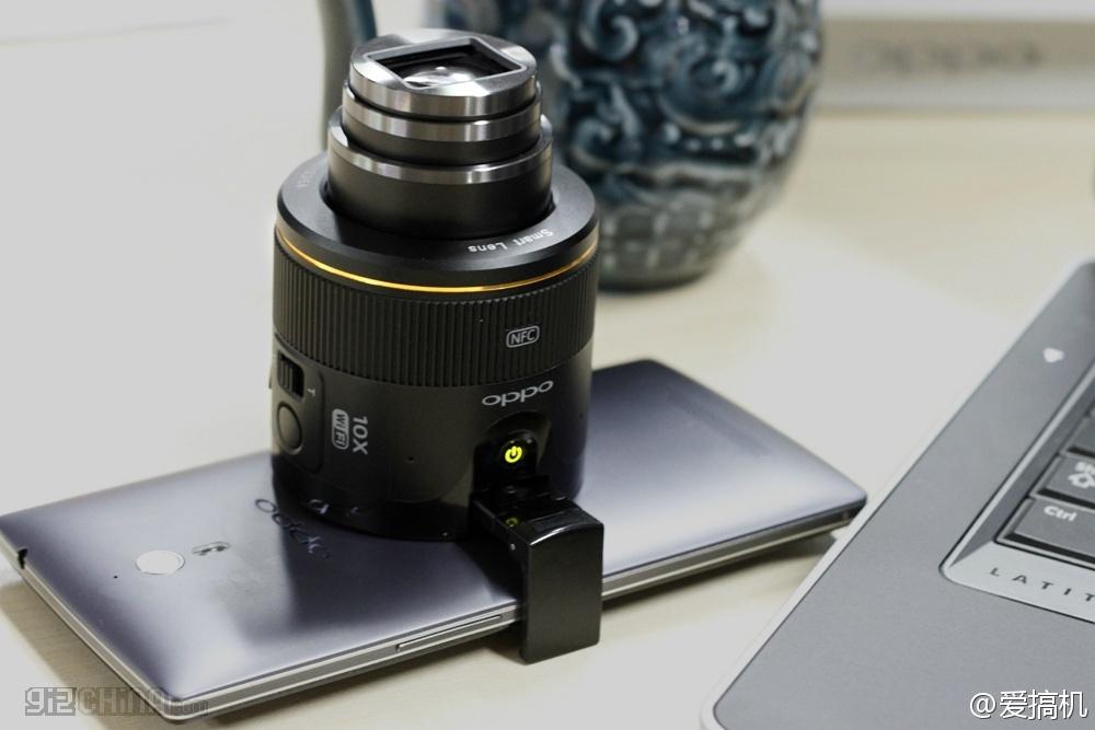 Oppo Smart Lens -1