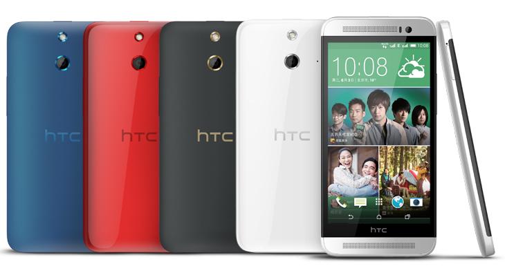 El nuevo HTC One E8 ya está aquí