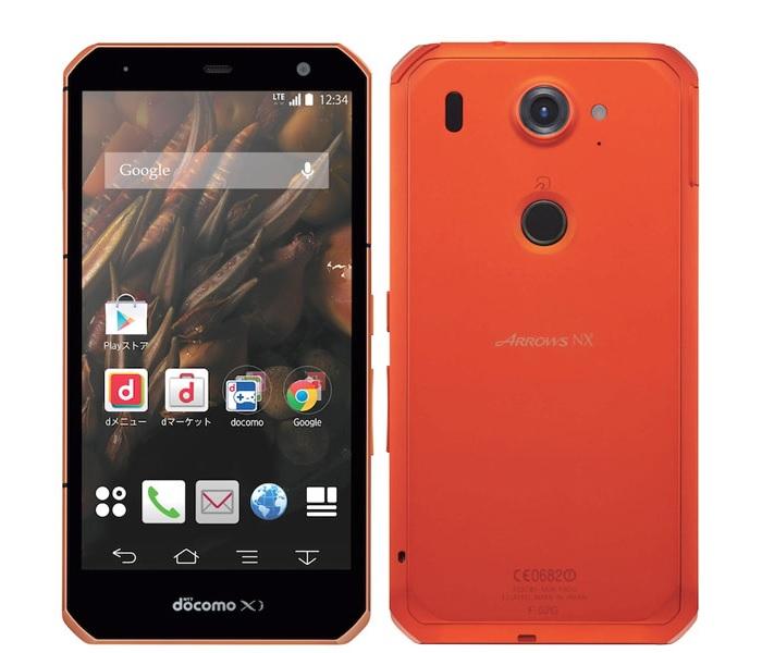 Fujitsu presenta su smartphone Arrows NX F-02G