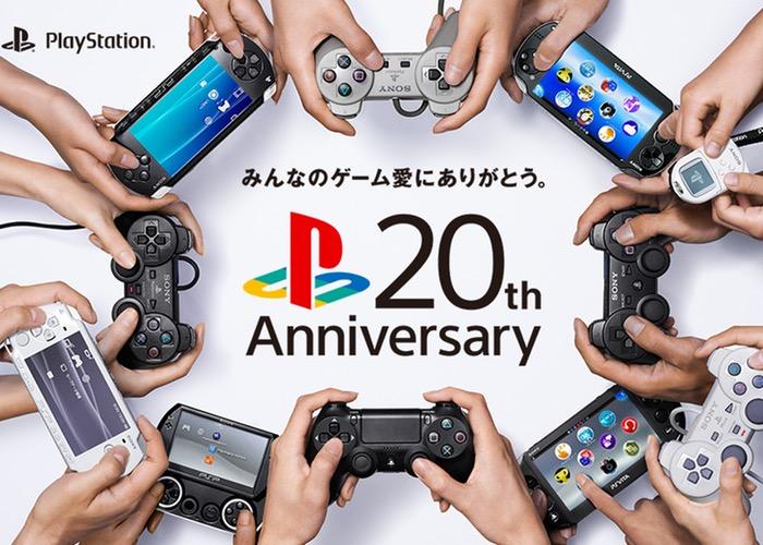 PlayStation-20th-Birthday