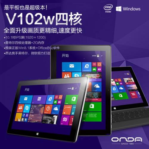 Nueva Tablet ONDA V102W - Windows 8.1