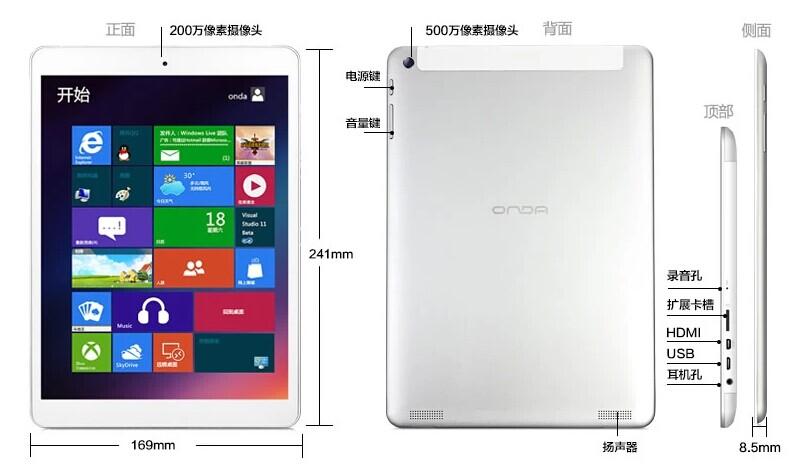 Nueva Tablet ONDA V975W - Windows 8.1