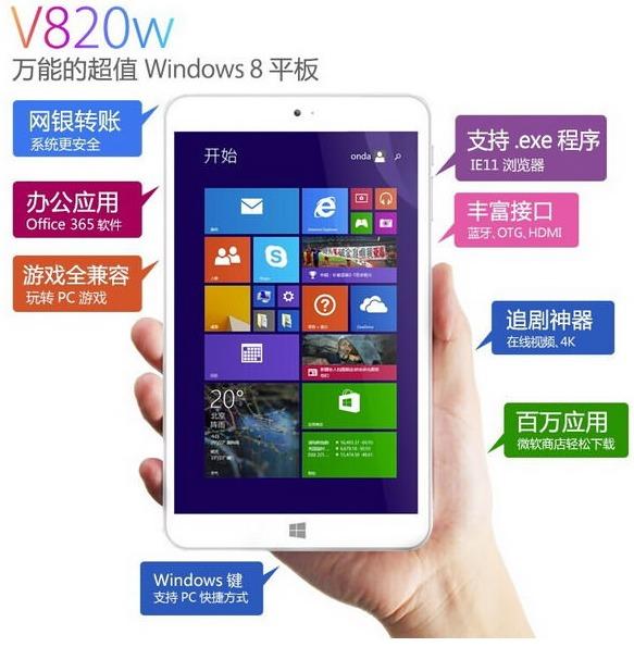 onda V820w Onda v820w   Tablet Windows 8.1 economica y completa