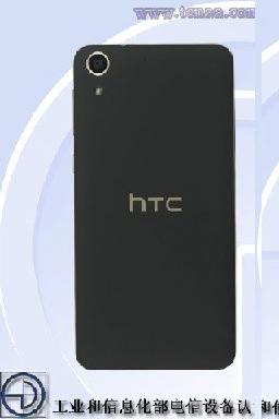 HTC Desire728 2015