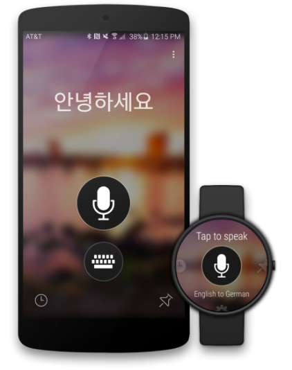Microsoft Translator Android 2015