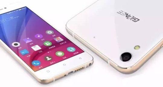 Gionee S5.1 Pro 2015