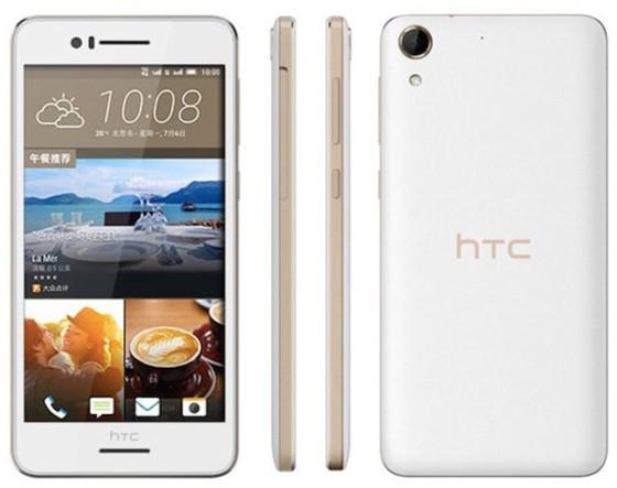 HTC Desire 728 2015
