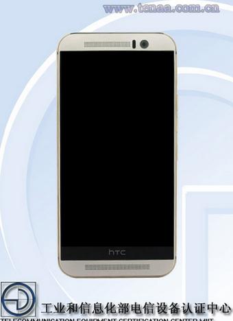 HTC One M9e 2015