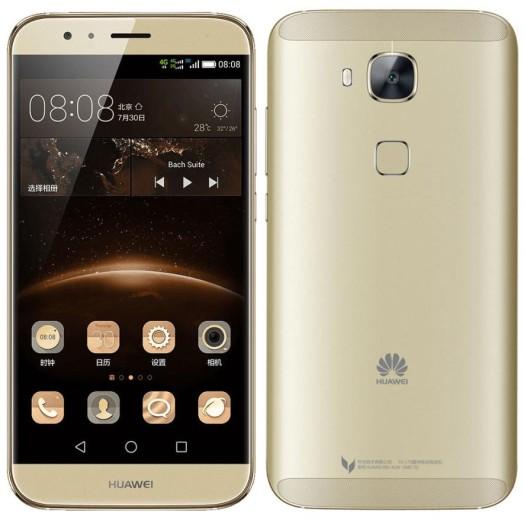 Huawei G8 2015