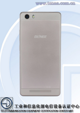 Gionee GN5001 2015