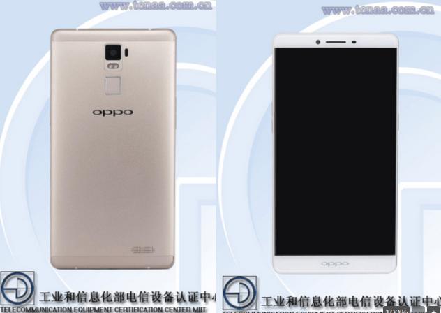 Oppo R7s Plus 2015
