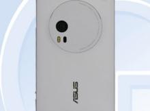 Asus ZenFone Zoom 2015