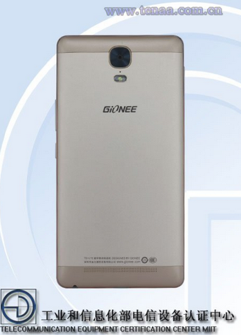 Gionee GN8001 2015