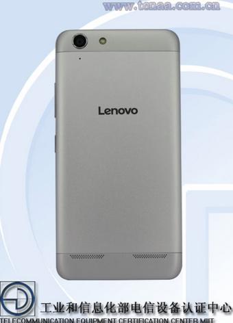 Lenovo P1 Mini