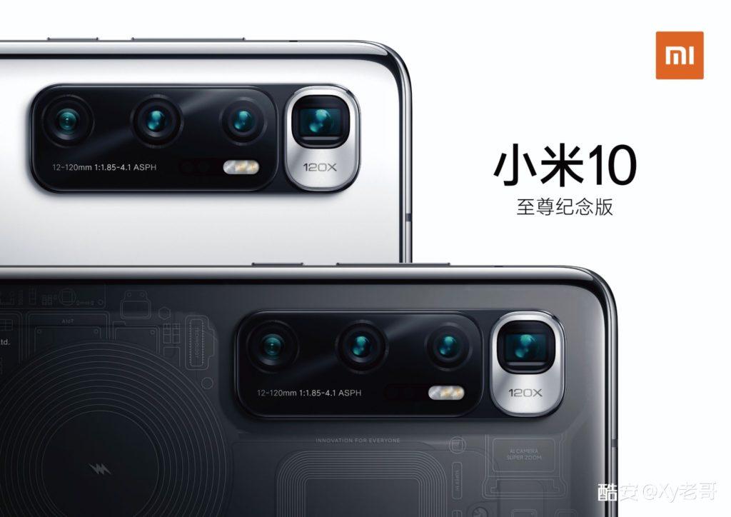 Xiaomi-mi-note-10-ultra